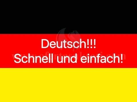 Mesim i gjuhes Gjermane