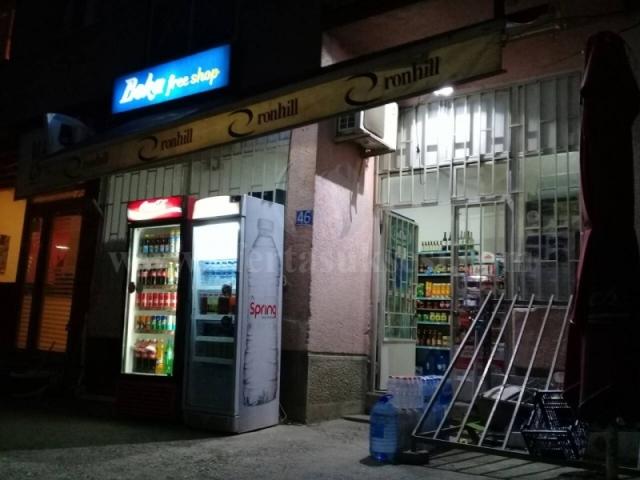 Shes marketin ushqimor / biznesin