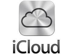 Heqjen e iCloud nga iPhone dhe iPad