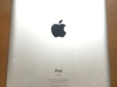 Shes iPad 2