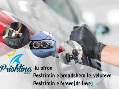 Ofroj sherbime per vetur