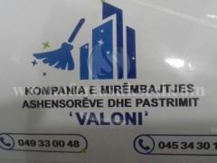 """Kompania e mirembajtjes """"Valoni"""""""