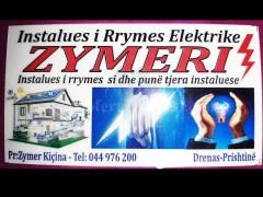Instalues i rrymes elektrike